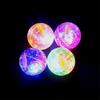 光るアクアリウムボール