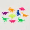 やわらかミニ恐竜
