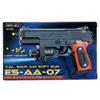 ES-AA-07 ライト付