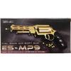 BBガン ES-MP9